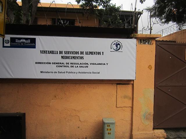 Ventanilla de servicios del ministerio de salud p blica y for Ministerio del interior donde queda