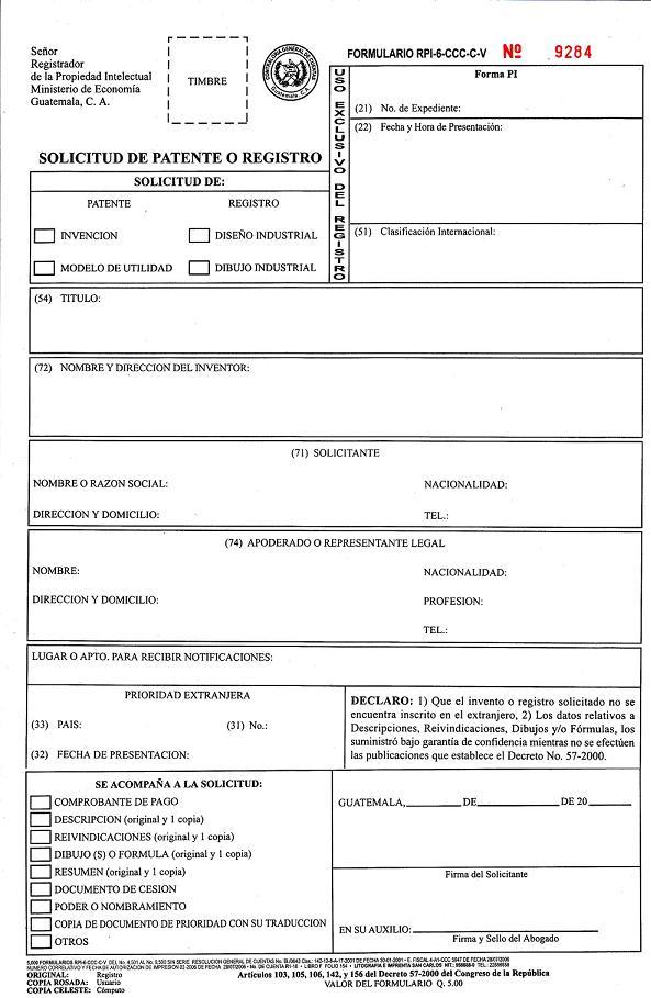 Plantilla de formulario de solicitud de sitio a sitio vpn ...